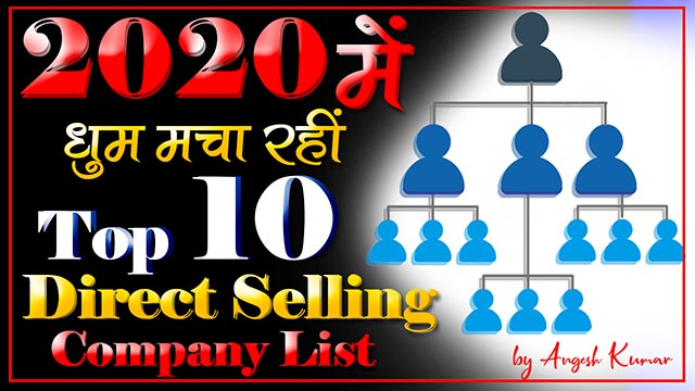 Top 10 Direct Selling or Network Marketing in India 2020 -