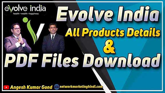 Eivolve India Online Marketing Private Limited All Products pdf File Download