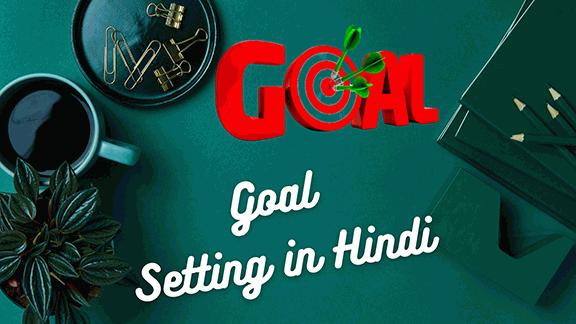 Goal Setting in Hindi