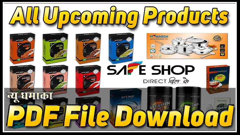 Safe Shop August 2020 All New Products pdf files Download